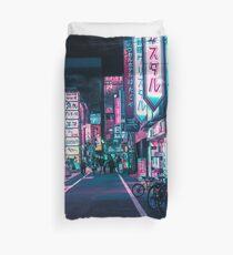 Tokyo - A Neon Wonderland Duvet Cover