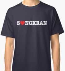S❤NGKRAN Classic T-Shirt