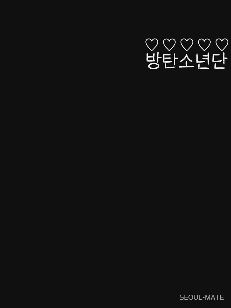 BTS HEART - HANGUL by SEOUL-MATE