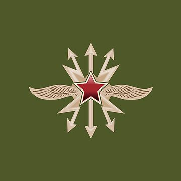 SOVIETS, Emblem of the Soviet Signal Troops by TOMSREDBUBBLE