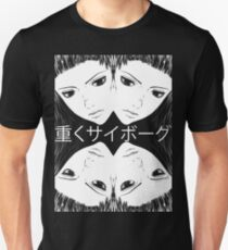 """Ghost In The Shell Arise """"Heavily Cyborg"""" T-Shirt"""