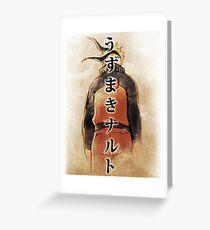 The ninja Greeting Card