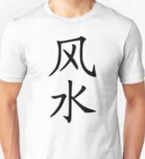 Feng shui chinese kanji T-Shirt