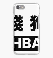 Chinese HBA iPhone Case/Skin