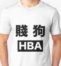 Chinese HBA Unisex T-Shirt