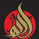 Allah (s.w.t.) by buyart
