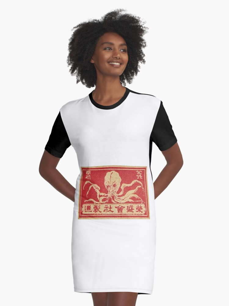 9e332a723 Octopus - Tako Vintage Japanese Matchbox Art Octopus Graphic T-Shirt Dress