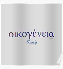 Family in Greek 61918 Poster