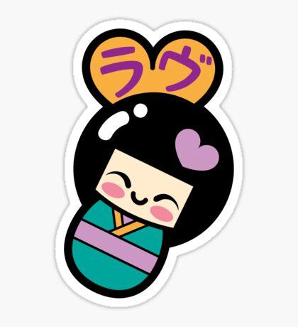 Kokeshi Love Sticker