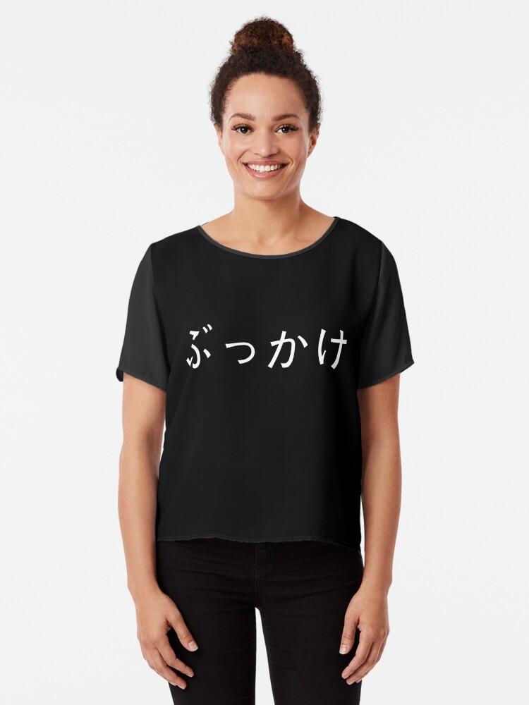 Apologise, adult bukkake japanese