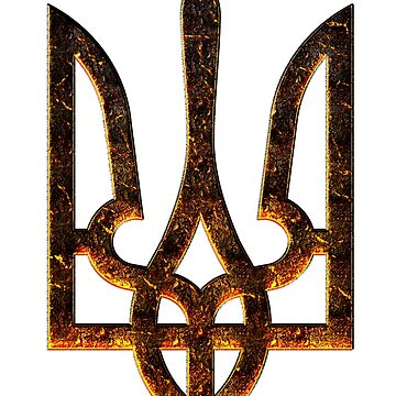Incandescent Trident, Ukrainian Coat of Arms by yulia-rb
