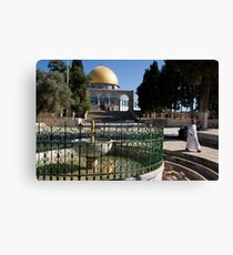 Israel, Jerusalem, Old City, Dome of the Rock El Kas fountain dated 1320 in the foreground Canvas Print