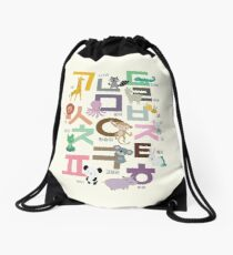 Korean words, handrawn animal illustration Drawstring Bag