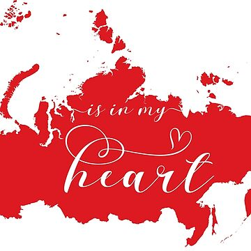 Russia Is In My Heart Map Sticker by Celticana