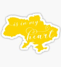 Ukraine Is In My Heart Map Sticker Sticker