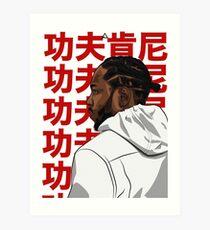 KENDRICK LAMAR (KUNG FU KENNY) Art Print