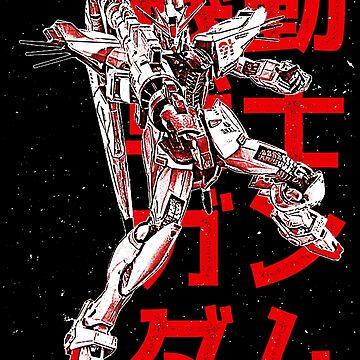 Gundam F41 by Krobilad