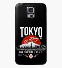 Funda/vinilo para Samsung Galaxy Tokio - 'No hablo japonés': versión blanca
