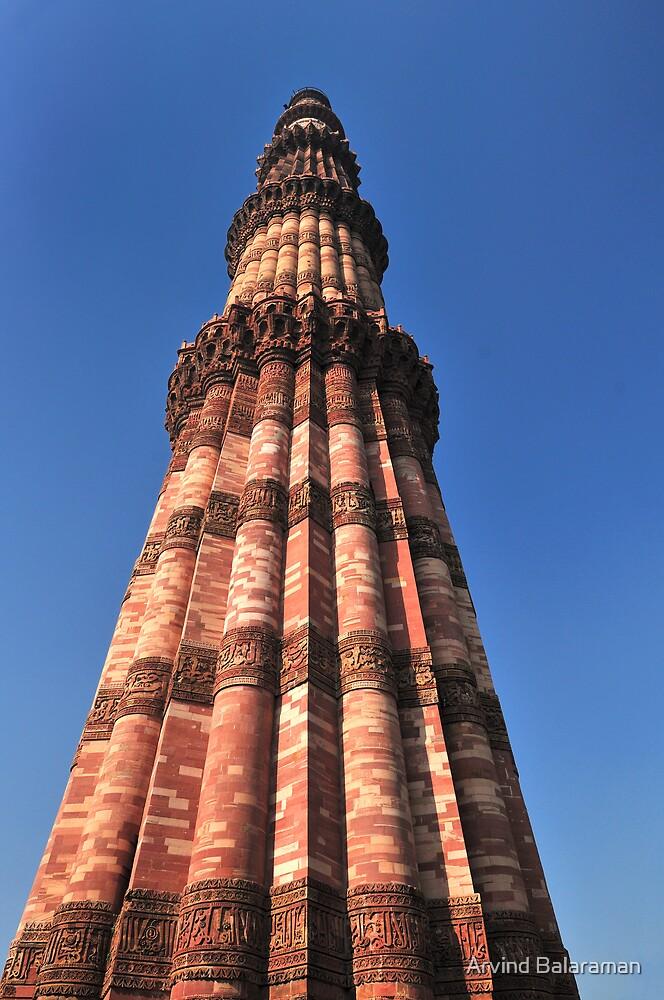 """Qutub Minar"" by Arvind Balaraman | Redbubble"