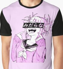 LEWD (PINK) - Sad Japanese Anime Aesthetic Graphic T-Shirt