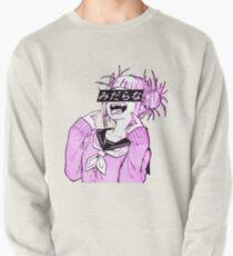 LEWD (PINK) - traurig japanische Anime ästhetisch Sweatshirt