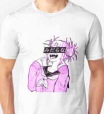 LEWD (PINK) - Sad Japanese Anime Aesthetic Unisex T-Shirt