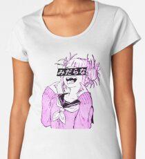 LEWD (PINK) - Sad Japanese Anime Aesthetic Women's Premium T-Shirt
