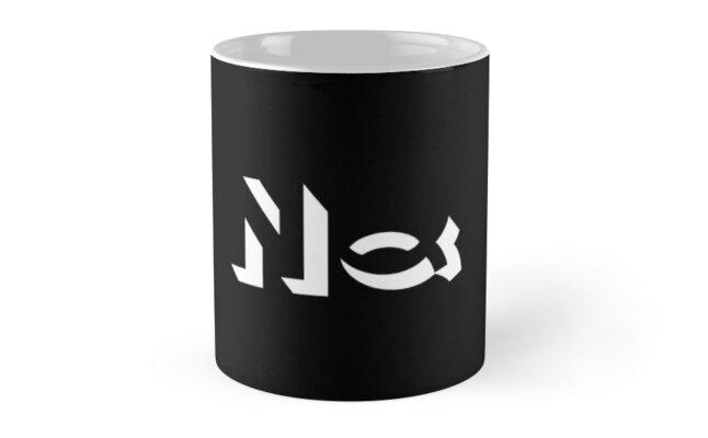 9fa5c5db2ef Sodium Dance Co. Na Logo - White