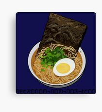 Necronom-nom-nom-icon Canvas Print