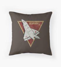 CCCP Buran Space Shuttle V01 Floor Pillow