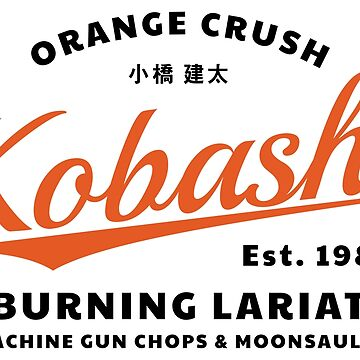 Kenta Kobashi - ORANGE CRUSH v1 by SonnyBone