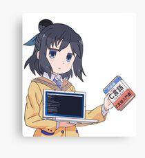 CTan - C Programming Language Canvas Print