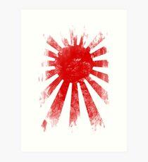 Japan aufgehende Sonne Kunstdruck