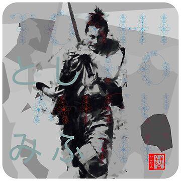 Mifune! by Beni-Shoga-Ink