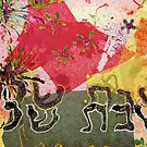 Shabbat Shalom in Sienna and Grey by hdettman