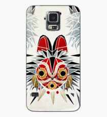 mononoke princess Case/Skin for Samsung Galaxy