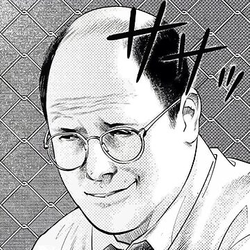 George Costanza Smug Meme Manga Version by orinemaster