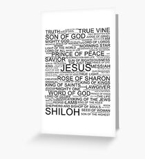 All the names of Jesus-Christ Greeting Card