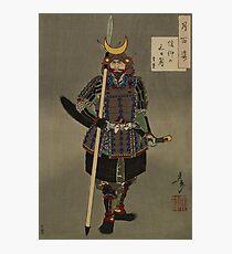 Samurai Yamanaka Yukimori - 山中幸盛, by Tsukioka Yoshitoshi - 月岡芳年 Photographic Print
