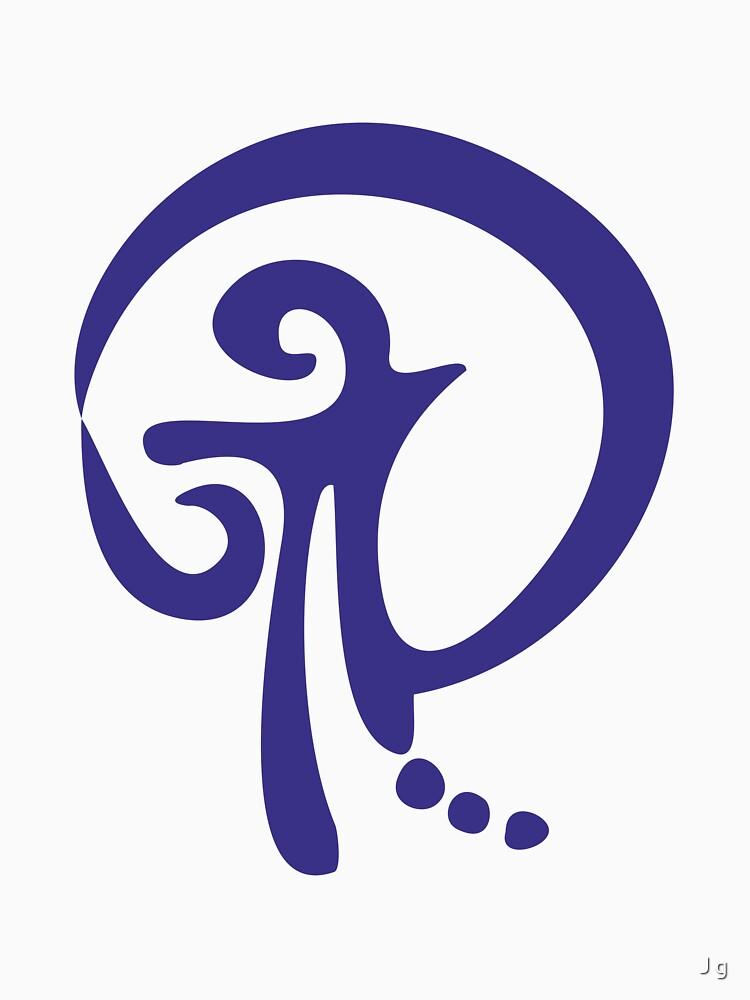 Yoga Creation, Yogi Meditation positive vibrations by joanna-philine