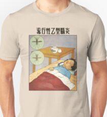 Malaria anyone? Unisex T-Shirt