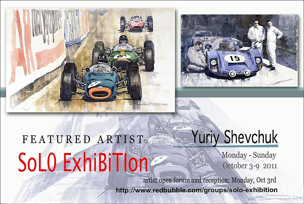 Yuriy Shevchuk, Solo Exhibition Banner by solo-exhibition
