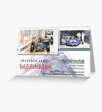 Yuriy Shevchuk, Solo Exhibition Banner Greeting Card