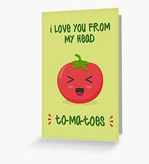 003_Kawaii To-Ma-Toes Greeting Card