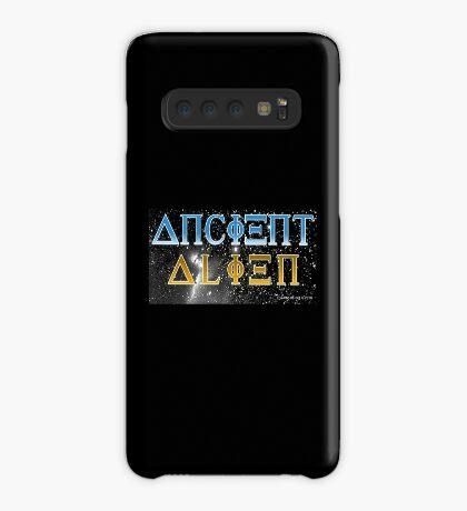 Ancient Alien Case/Skin for Samsung Galaxy