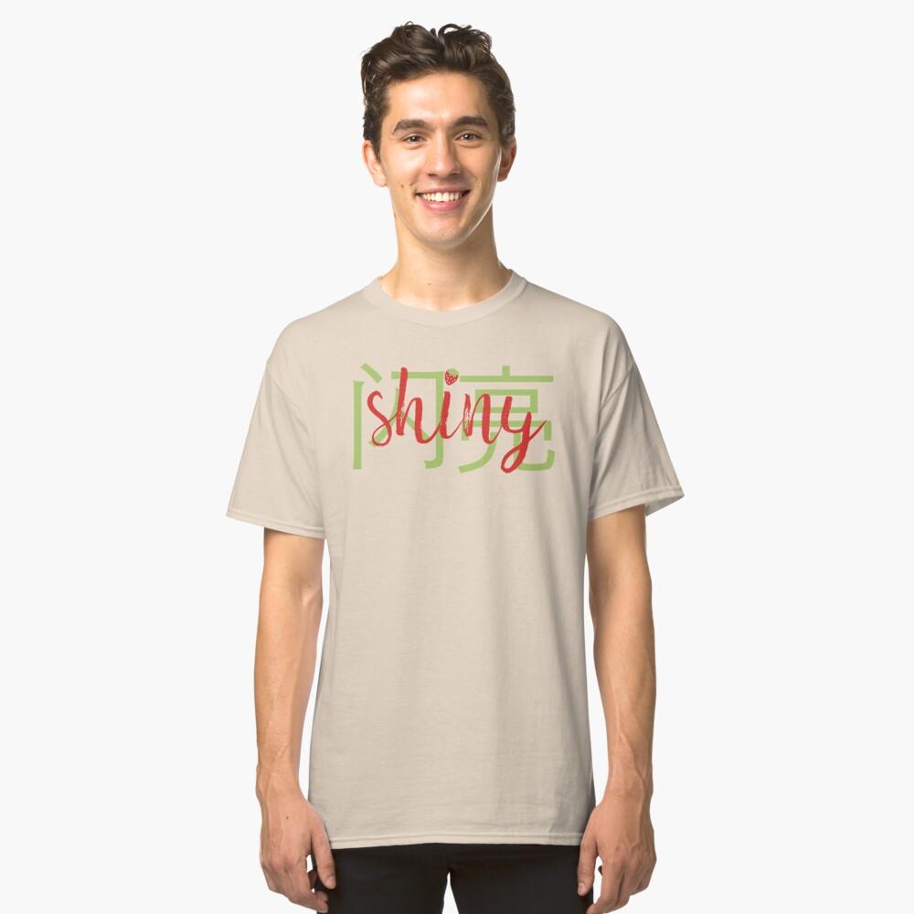 Shiny, Cap'n Classic T-Shirt