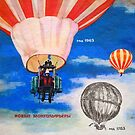 Balloon future by Gareth Stamp