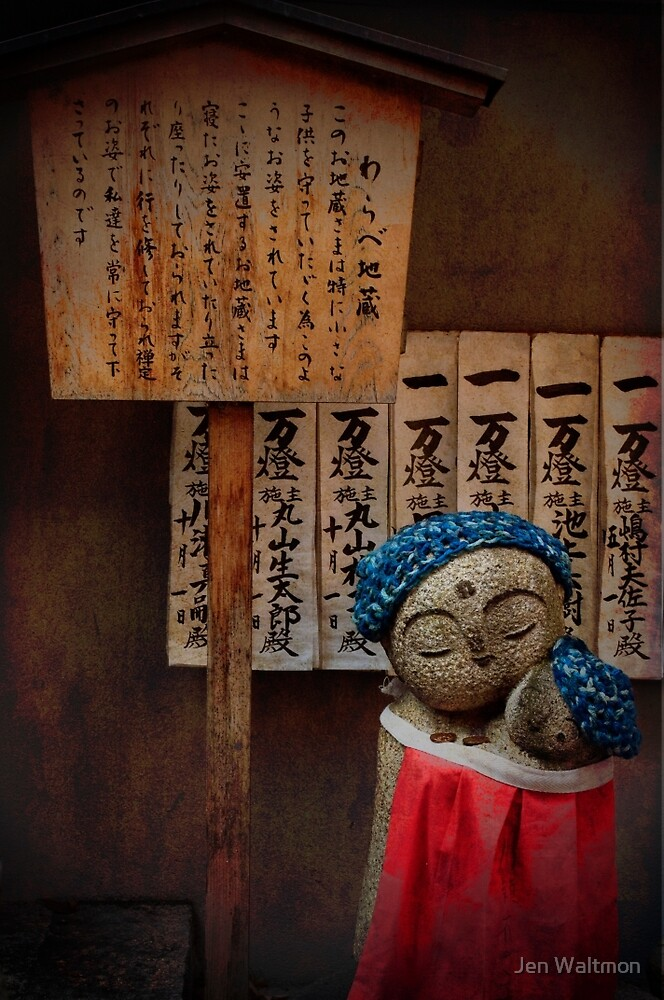 Autumn in Japan:  The Protector by Jen Waltmon