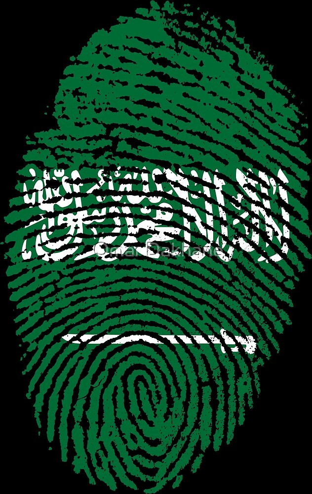 Saudia Arabia Flag Design (Fingerprint) by Omar Dakhane