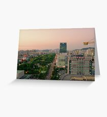 Incheon at Dusk Greeting Card